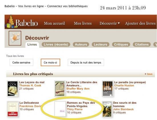 5e livre le plus critiqué du mois sur Babelio le 24 mars 2011